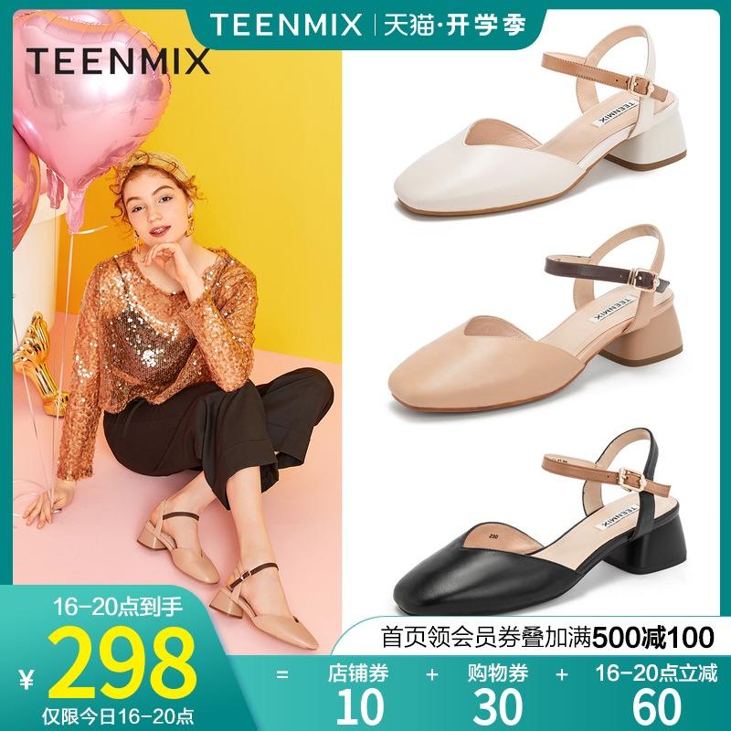 商场同款 天美意凉鞋女一字带包头粗跟单鞋2019夏新款CAD39BH9