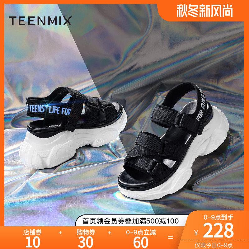 Детская спортивная обувь Артикул 589567965203