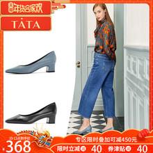 Tata他她2018秋专柜同款牛皮革通勤尖头粗跟浅口女单鞋FVZ02CQ8