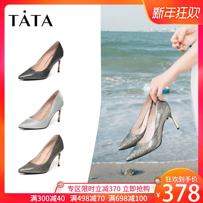 Tata/他她漆牛皮优雅尖头高跟婚鞋浅口女鞋FBOQAAQ8