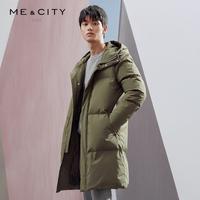 MECITY男装2018冬季新款时尚连帽中长款羽绒服潮流