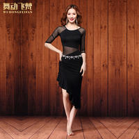 Belly dance practice clothing suit female beginner sexy performance oriental dance dress 2018 new autumn and winter