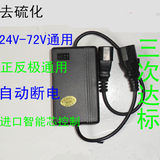 Electric bike repairer 24V36V72 universal battery charger and repair device connected to repair battery
