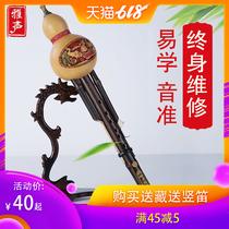 套包装盒1支装套盒5调套装盒铝合金5葫芦丝乐器包装盒云南竹王