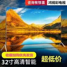 42寸液晶电视机32 75智能WIFI网络4K高清平板电视