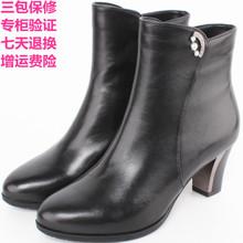 专柜正品富贵鸟女鞋粗高跟2018冬季新款真皮女短靴G890101K/KC/S