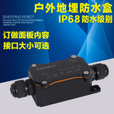 Outdoor waterproof junction box plastic rainproof line outer casing sealed buried line box one into one out IP68 small