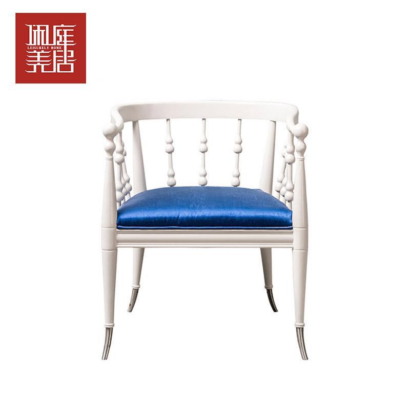 白榉木沙发