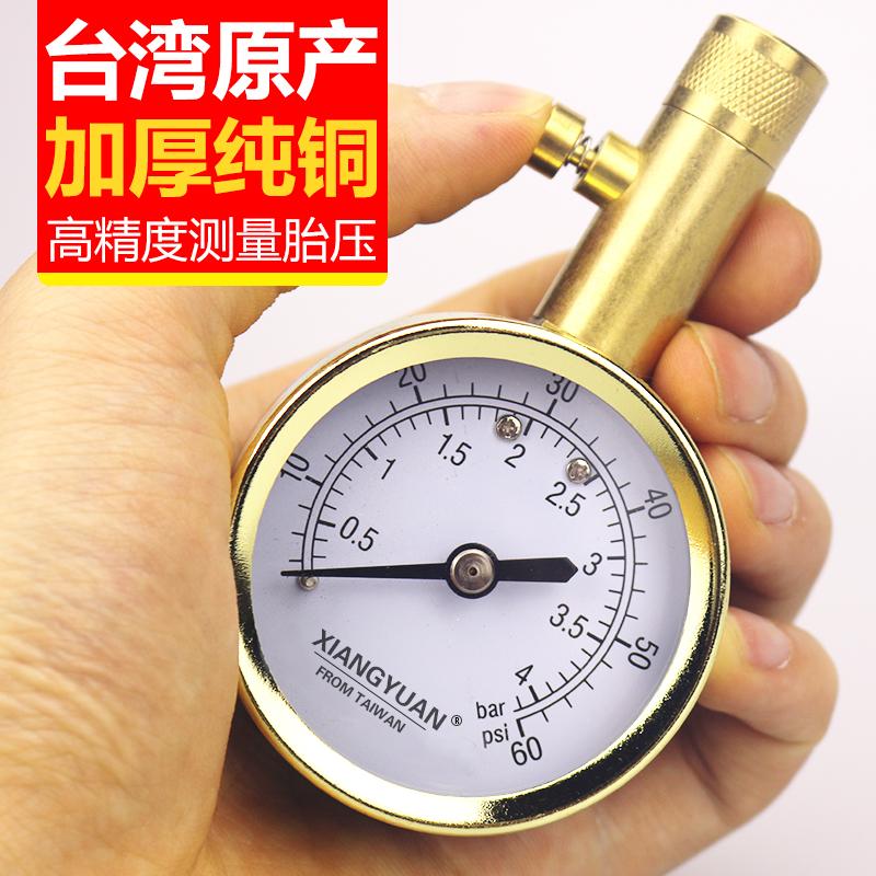 机械式高精度胎压表