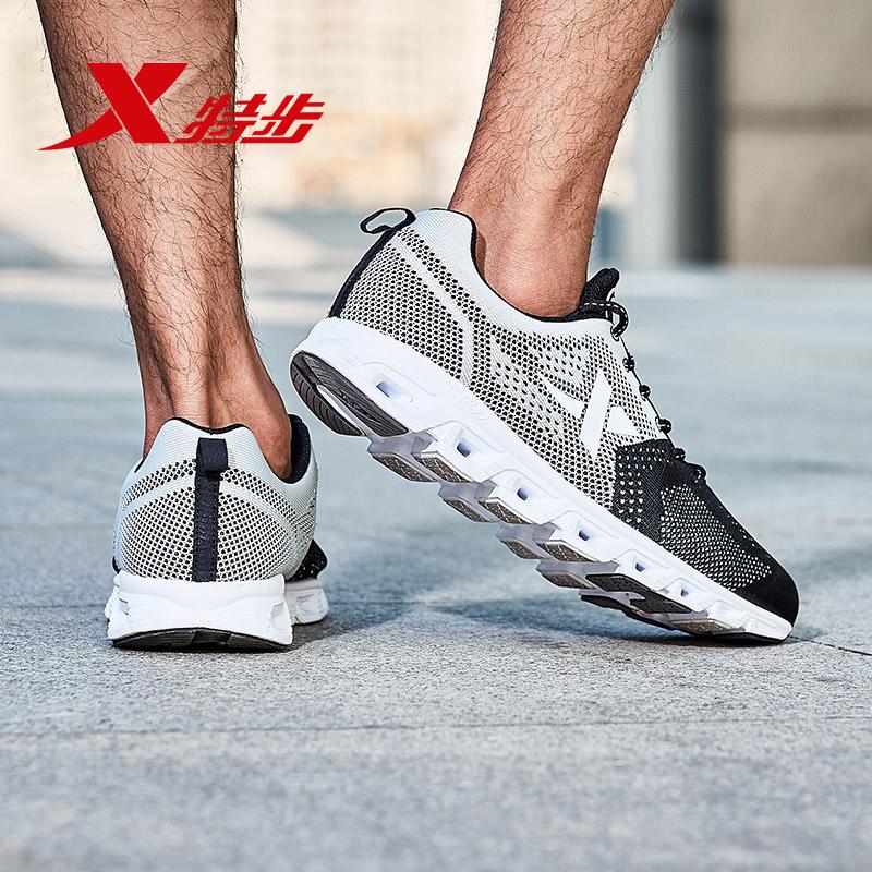 特步男鞋跑步鞋女夏季飞织网面跑鞋正品休闲鞋子夏透气轻运动鞋男
