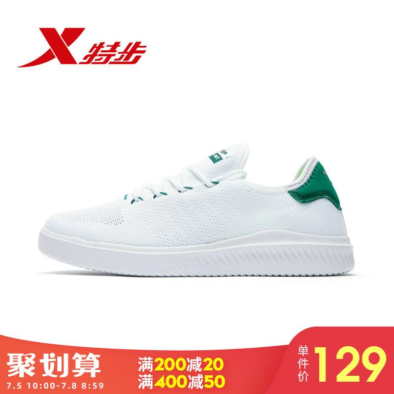 特步男鞋板鞋运动鞋耐磨滑板鞋休闲鞋时尚一体鞋舌系带潮流滑板鞋