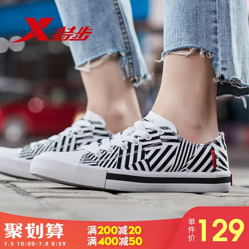特步女鞋帆布鞋官网正品夏季新品白色运动鞋低帮印花板鞋女休闲鞋
