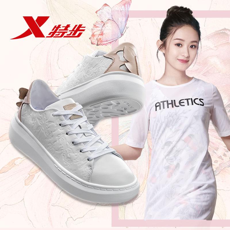 【赵丽颖同款】特步女子板鞋系带版鞋面全覆盖花纹休闲时尚小白鞋