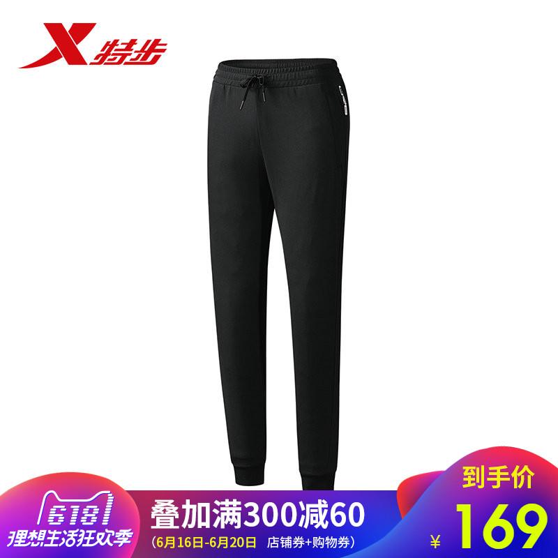 特步男子针织长裤2018夏新品都市时尚绵纶混纺缩口系带纯色运动裤