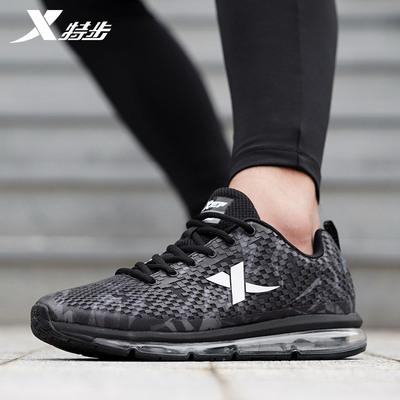 特步男鞋跑步鞋2018年春季新款运动鞋男系带潮流气垫防震耐磨鞋子