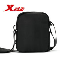 d3f9f11188f6 Special step bag male 2018 autumn new casual practical simple fashion trend  official authentic sports shoulder