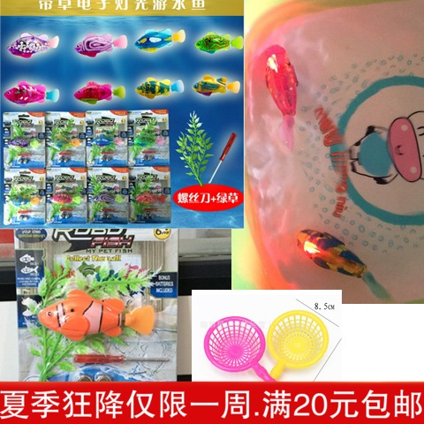children playing water toys fish simulation baby electric swimming small fish electronic water
