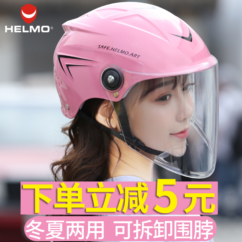 Шлем для мотоцикла Артикул 562243257511