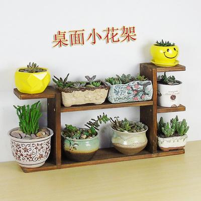 多层桌面窗台多肉植物迷你创意小花架子室内客厅阳台实木质花盆架打折促销