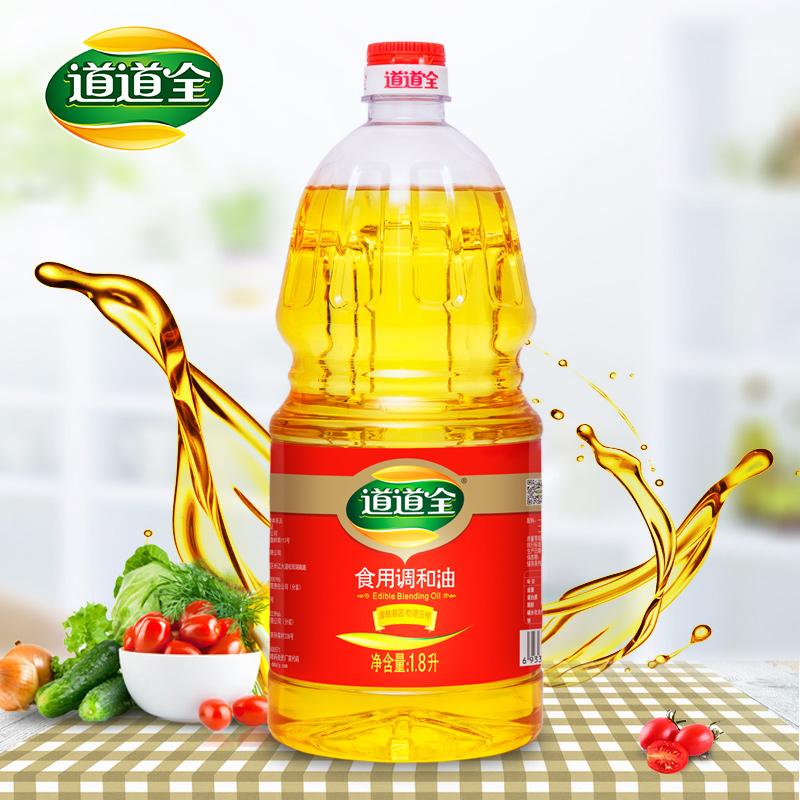 道道全食用调和油1.8L 非转基因原料 食用植物油 不含添加无腥味