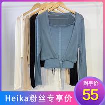 新款套衣女防晒大码短款情侣加厚款夏季套服衫长袖7
