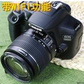相機 高清攝影視頻 WIFI Canon 單反數碼 EOS 1500D 1300D 佳能