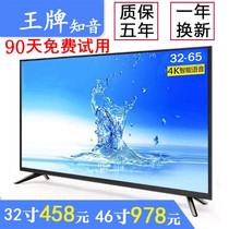 WIFI网络智能4k英寸电视曲面平板3275657060寸55液晶电视机