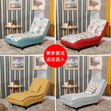 懒人沙发榻榻米单人贵妃躺椅简约现代家用卧室小沙发椅阳台靠背椅