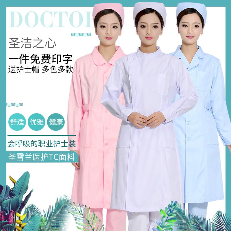 白大褂护士服长袖女冬装套装口腔医生工作服大码200斤加肥加大