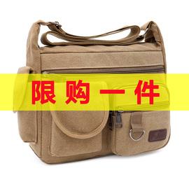 帆布包男挎包休闲潮男士包包快递男包户外背包大容量斜挎单肩包图片
