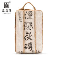 Shaanxi specialty 泾阳茯茶 Wuyuan Tibetan tea Hand built brick tea Black tea Collector's Edition 500g