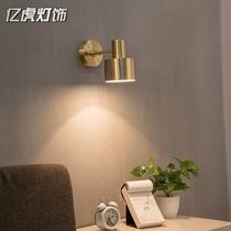 全铜壁灯北欧卧室床头灯咖啡厅壁灯带拉线开关插头线卫生间镜前灯