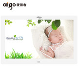 Aigo/ patriot digital photo frame DPF81 electronic photo album photo frame HD player music video gift
