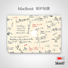 SkinAT 蘋果筆記本MacBook Air/Pro機身保護貼膜鍵盤面底面彩貼紙