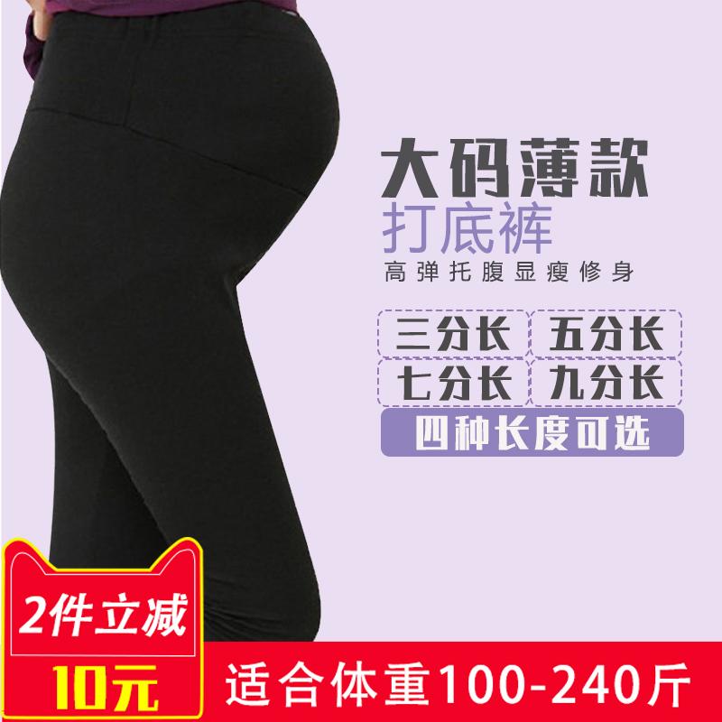 Брюки для беременных Артикул 545399402086
