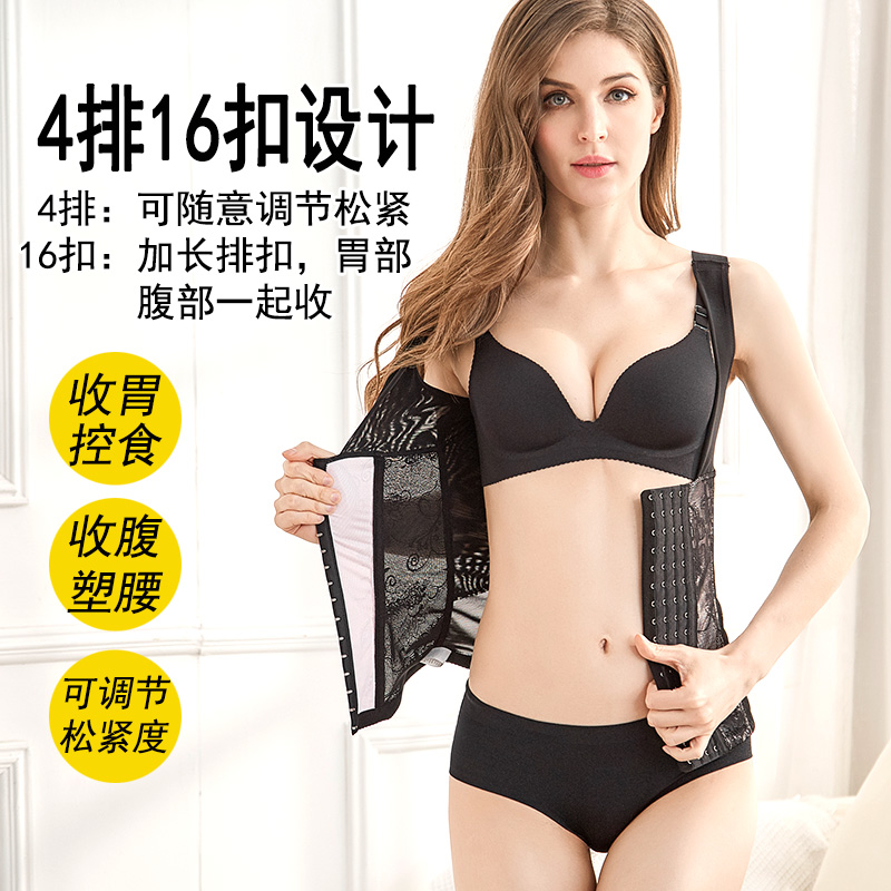 夏季超薄收腹束腰瘦身燃脂塑身背心美体内衣服产后塑形上衣女正品
