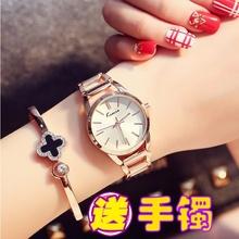 香港金米欧KIMIO 时尚链条镂空钢带优雅简约设计学生女士配饰手表