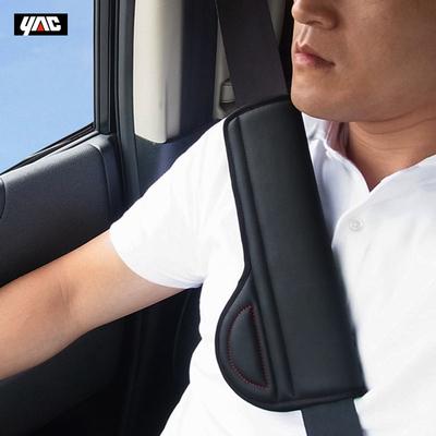 日本YAC 汽车安全带护肩套 安全带护肩 安全带套 保险带护肩套