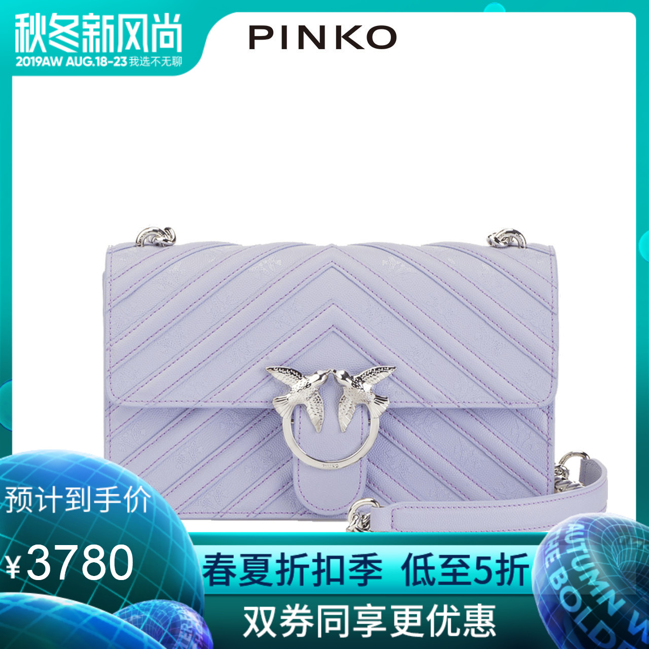PINKO2019春夏新品立體印花條紋飛鳥包燕子包LOVE BAG 1P21A9Y5F3