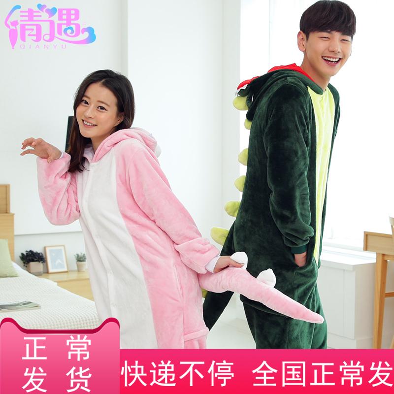 连体睡衣爱情公寓同款情侣
