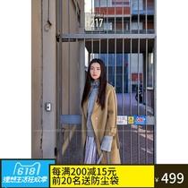 【D17826】设计刺绣肩带可脱卸时尚双面大衣H217双面尼
