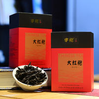 Photographed 6.9 yuan, try to lose money 2019 new tea Dahongpao tea oolong tea strong fragrance gift box