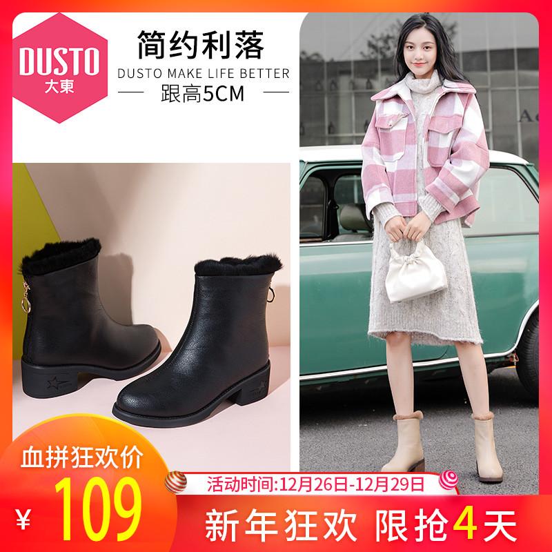 大东短筒靴韩版中跟粗跟时尚2018秋冬新款女鞋拉链潮靴女
