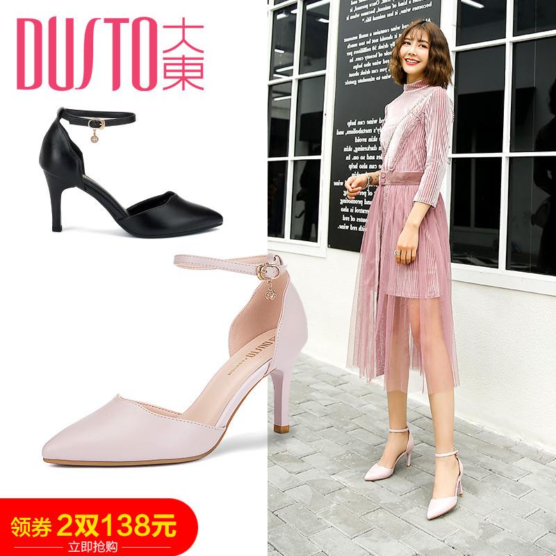 甜美时尚女鞋