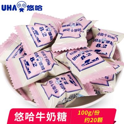 悠哈特浓牛奶糖100g散装结婚婚庆喜糖休闲糖果小零食小包试吃包装