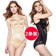 无痕连体塑身内衣服收腹神器束腰女燃脂美体产后塑腰塑形瘦身正品