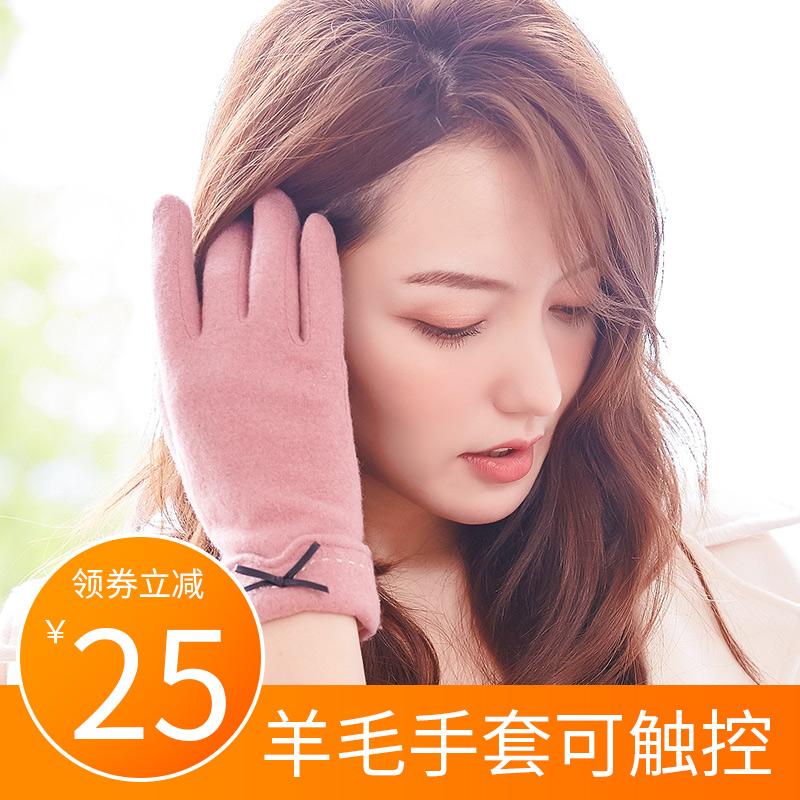 蝴蝶结保暖手套