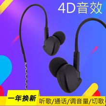 小米耳機原裝6 5c note3 4s 紅米5 4X 重低音掛耳式運動耳機正品