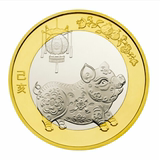 The second round of pig zodiac commemorative coin 10 yuan circulation of the New Year's coin 2019 year of the pig commemorative coin 100 boxes