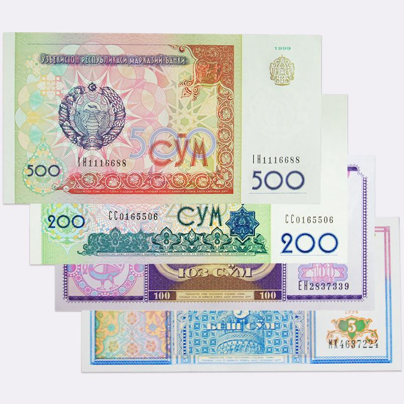 Иностранные монеты Артикул 598877617042